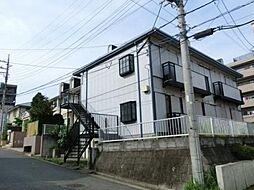 神奈川県横浜市泉区西が岡1丁目の賃貸アパートの外観