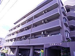 コスモノート[2階]の外観