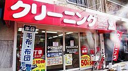 クリーニングナイスクリーニング 高井田店まで209m