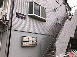第一フラッツ横浜[207号室]の外観