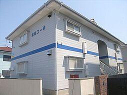 柴田コーポ[2階]の外観