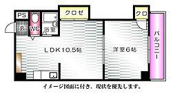第5片山ビル[1004号室]の間取り