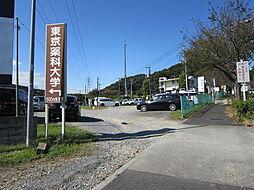 京王堀之内駅 0.6万円
