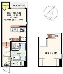 NEXSTAGE姫島[203号室]の間取り