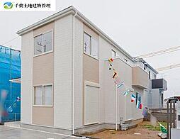 都賀駅 2,680万円