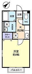 サニーハイム[2階]の間取り