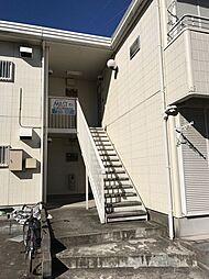 バーズウッド[1階]の外観