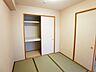 押入れ収納がありますのでお部屋はいつもスッキリ!