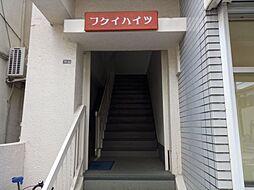 フクイハイツ[2階]の外観
