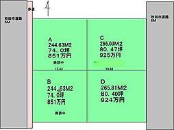 秋田市柳田境田137