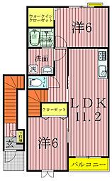 Shining Court[2階]の間取り