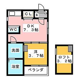 ハーモニーテラス野並VI[1階]の間取り