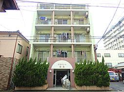 プレアール戸畑駅東II[3階]の外観