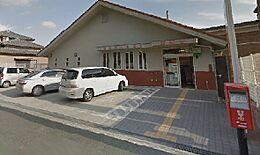 赤穂さくら通り郵便局まで約780m(徒歩(10分)