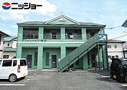 愛知御津駅 2.7万円
