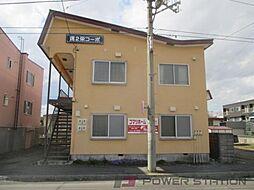 第2栄コーポ[1階]の外観