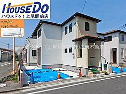 上尾駅 2,868万円