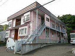 ロッチング清田[2階]の外観