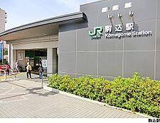 駒込駅(現地まで1120m)