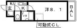 メゾンドールヤマヒデ参番館[1208号室号室]の間取り