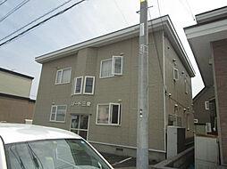 北海道札幌市東区北四十四条東10丁目の賃貸アパートの外観