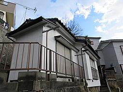 [一戸建] 神奈川県横須賀市若松町3丁目 の賃貸【/】の外観