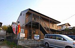 カーサ百合[2階]の外観