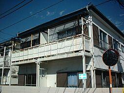 東京都練馬区富士見台4丁目の賃貸アパートの外観