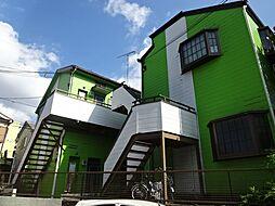 神奈川県川崎市麻生区王禅寺西3丁目の賃貸アパートの外観
