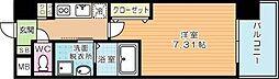 CENTERMARK三萩野(センターマーク)[2階]の間取り
