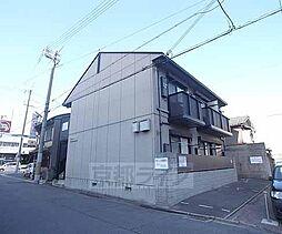 京都府京都市中京区西ノ京南原町の賃貸アパートの外観