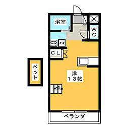 三方原営業所 4.7万円