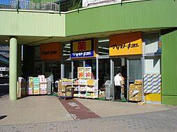 愛知県名古屋市熱田区波寄町の賃貸マンションの外観