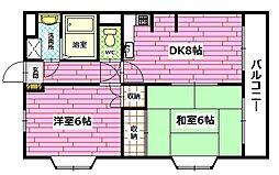 洋光マンション[3階]の間取り