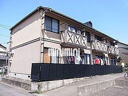 サンハイツイトウ[2階]の外観