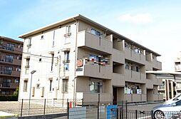 コンフォート町田[3階]の外観