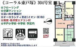 コーラル東戸塚[304号室号室]の間取り