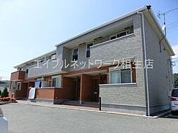 兵庫県たつの市御津町朝臣の賃貸アパートの外観
