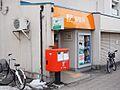 仙台河原町郵便...