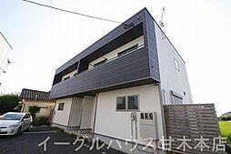 甘木駅 7.2万円