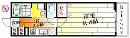 グレイス・メゾンR[2階]の間取り