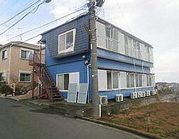 東海大学前駅 1.9万円