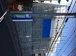 (仮称)上連雀3丁目へーベルメゾン[1階]の外観