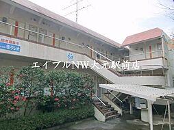 法界院駅 1.9万円