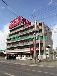 北海道札幌市東区伏古一条5丁目の賃貸マンションの外観