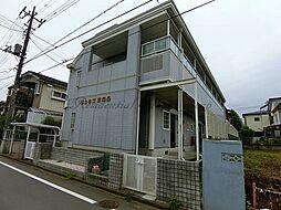 神奈川県藤沢市湘南台2丁目の賃貸アパートの外観