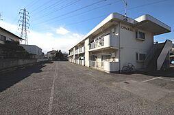 東大和市駅 0.9万円