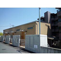 Y・N・G西坂VI[2階]の外観