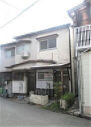 大阪・摂津市 想定利回り13% 広々3DK 中古戸建て収益物件
