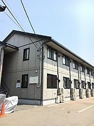 ボーデングハウス手形 B[2階]の外観